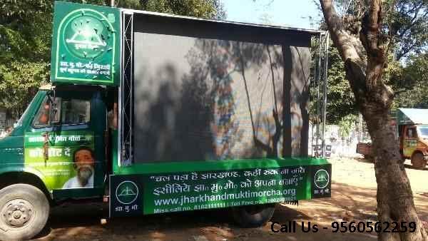 LED Mobile Van Advertisement Service for Karnataka electionEventsExhibitions - Trade FairsFaridabadDayal Bagh