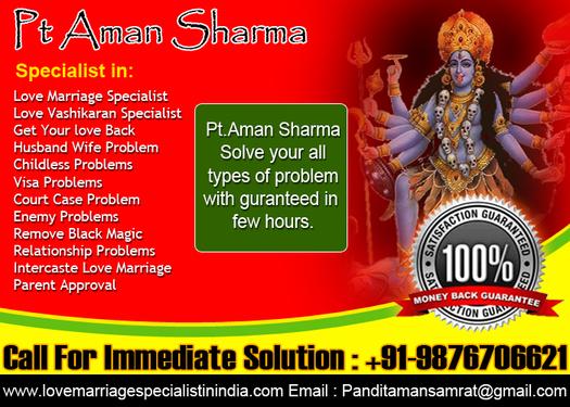 free kam free seva har samsya ka samadhan nahi hota 91 9876706621ServicesAstrology - NumerologyGurgaonNew Colony