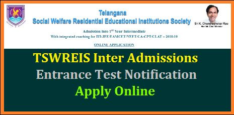 TSWREIS Entrance Test Notification 2017 For admission Into Junior Colleges- Apply Online