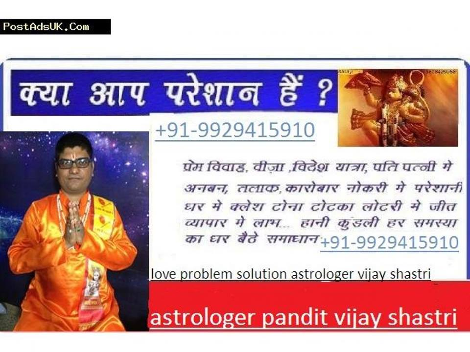 Love vashikaran specialist babaAstrology and VaastuAstrologyNoidaNoida Sector 11