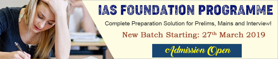 North India Best IAS Coaching in Delhi – IAS Foundation ProgrammeEducation and LearningCoaching ClassesSouth DelhiEast of Kailash