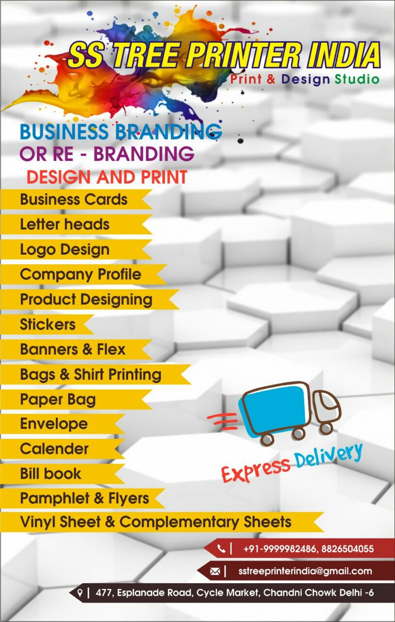 Business card printing south delhi best business 2017 business cards print your at delhiprinter reheart Images