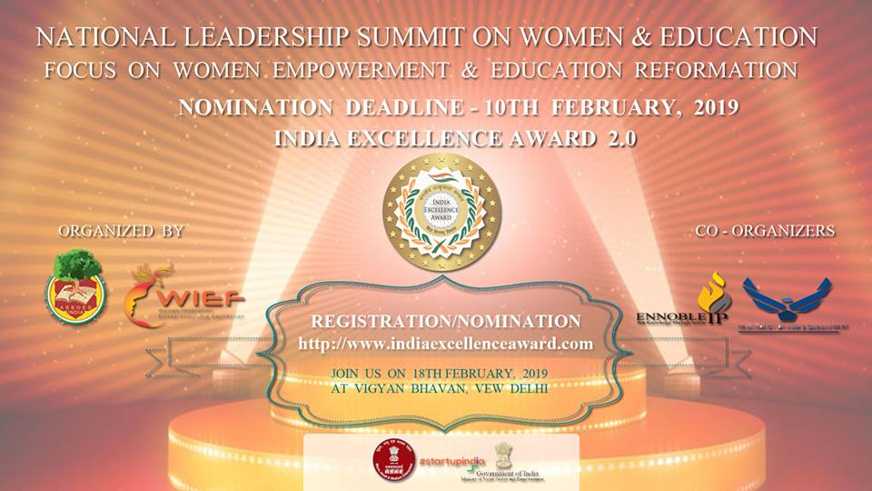 India Excellence Award 2019 Present National Leadership Summit On Women And EducationServicesAdvertising - DesignCentral DelhiConnaught Place