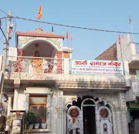 Arya Samaj Mandir DelhiMatrimonialMatrimonial BureausWest DelhiOther