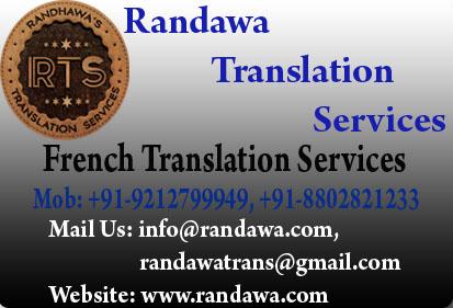 08802821233 French Translation Service in dilshad garden yamuna nagarServicesEverything ElseCentral DelhiNai Sarak