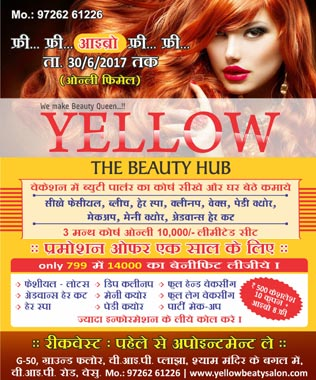 Lady Beauty parlour in VesuServicesParlours and SalonsAll Indiaother