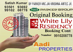 Parker white lily 9350193692 SonepatReal EstateApartments  For SaleNorth DelhiPitampura
