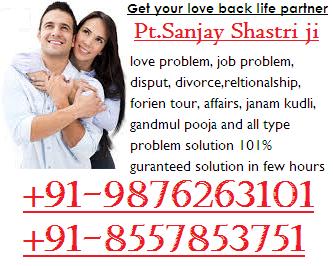 Love Problem Solution in Maharashtra at +91-9876263101