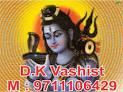 business problem solution guru jiServicesAstrology - NumerologyWest DelhiJanak Puri