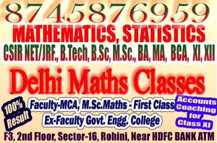 mathematics coaching for b.sc. ignou in rohini, delhiEducation and LearningCoaching ClassesNorth DelhiPitampura
