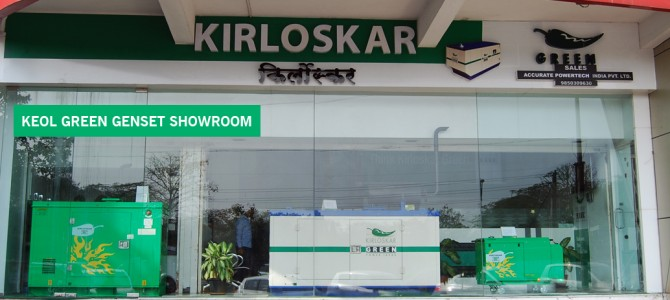 Kirloskar Green Silent DG Sets in the range of 5 KVA to 625 KVAElectronics and AppliancesInvertors, UPS & GeneratorsNoidaNoida Sector 2