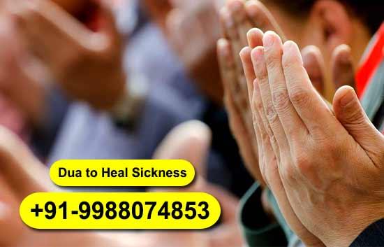 Dua to Heal SicknessAstrology and VaastuAstrologyAll IndiaNew Delhi Railway Station