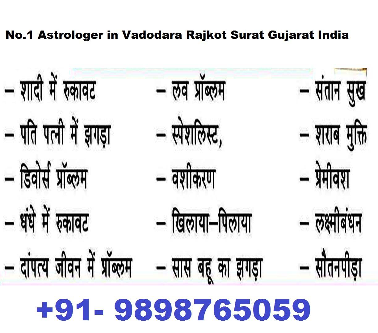 No.1 Astrologer - +919898765059 Best Jyotish AhmedabadServicesAstrology - NumerologyAll India