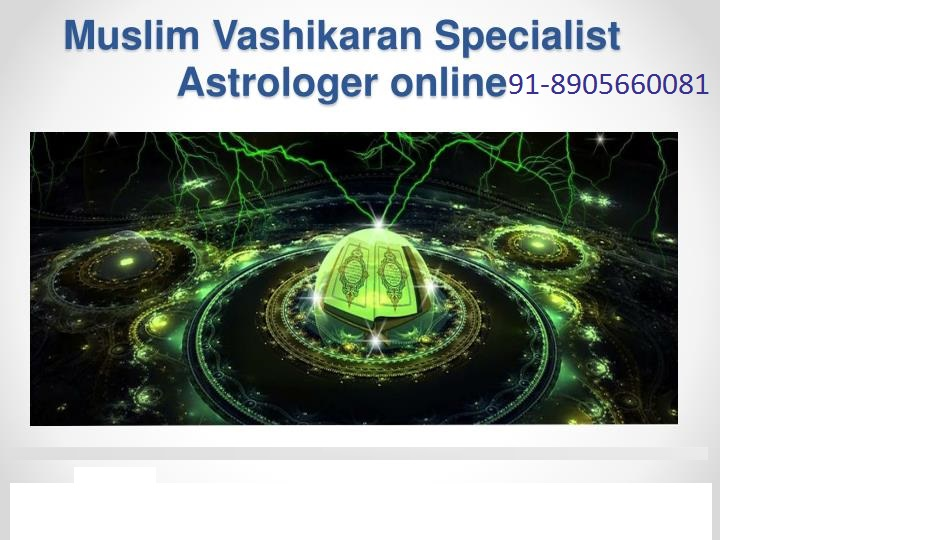 win big Lottery by the help of Powerful spell  Mantra 91-8905660081ServicesAstrology - NumerologyNoidaAghapur