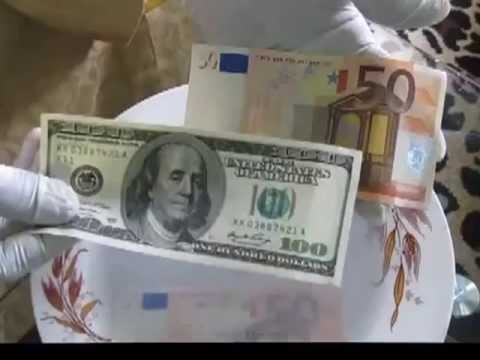 HIGH QUALITY UNDETECTABLE COUNTERFEIT MONEY FOR SALE IN ALL CURRENCIES.ChemicalAgro ChemicalGhaziabadMohan Nagar
