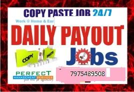 Online Copy Paste Job | SMS Job | Work at home